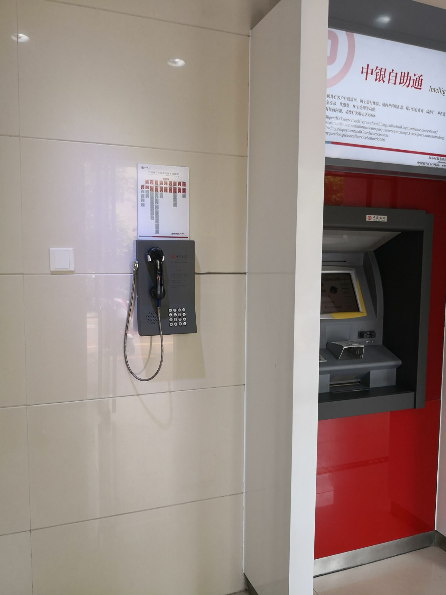 LCD Bank service telephone