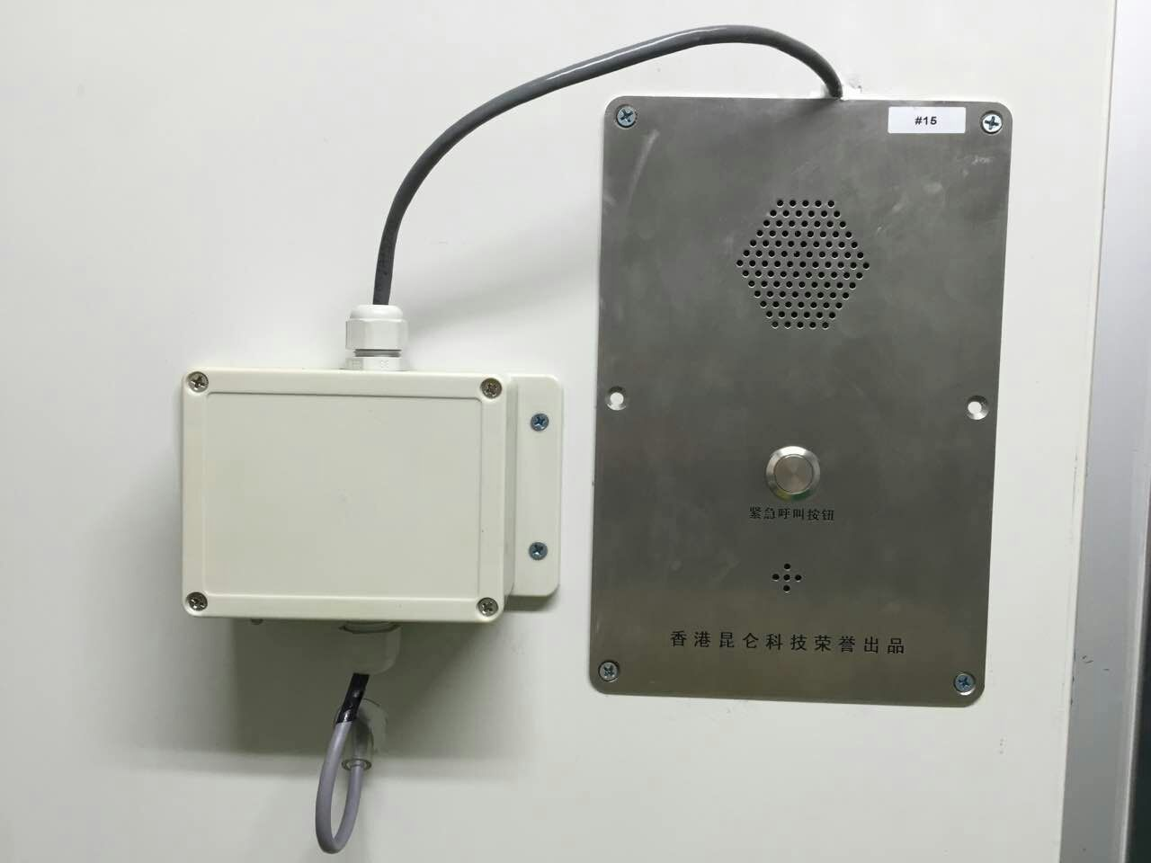 emergency telephone for airport
