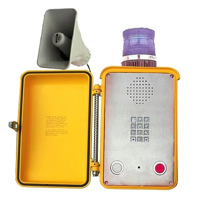 yellow industrial phone