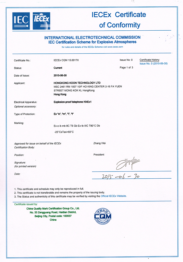 intrinsically safe phone certificate
