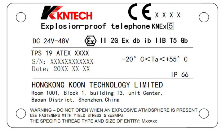 ex telephone introduct
