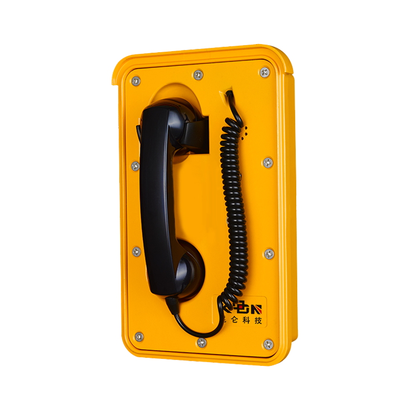 Industrial telephone