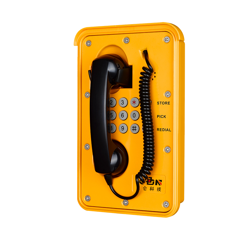 Heavy Duty telephone