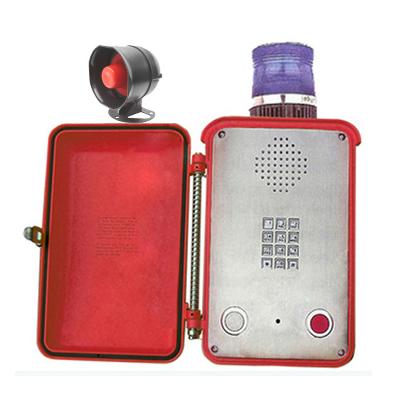 Hongkong Koon Technology Ltd Produce Emergency Telephone